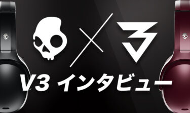 """e-Sports Team FENNEL所属V3さん""""Crusher ANCレビュー"""""""